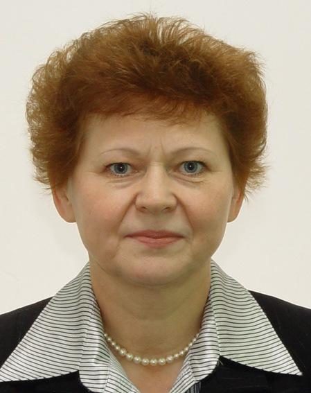 Галина Николаевна Санько